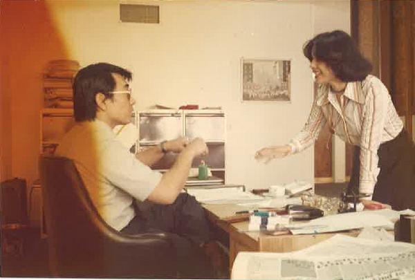 1977年6月テヘラン事務所にて