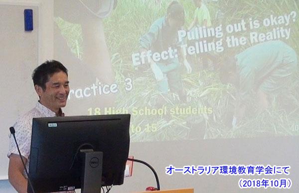 日本に居ても、国外から日本を見る<br>髙田 浩さん(1987年卒 商学部商学科 清水川ゼミ)