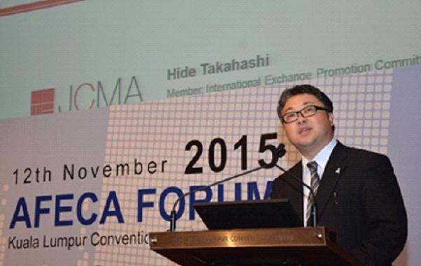(クアラルンプールで開催のAFECA Forumに、スピーカーとして登壇)